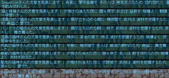 2012_0702_0329.jpg