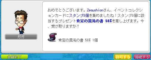 2012_0702_0330.jpg