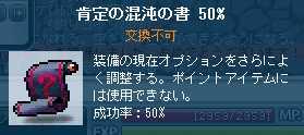 2012_0702_0401.jpg
