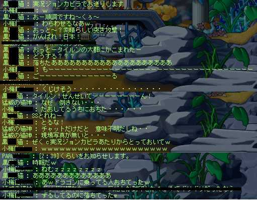 2012_0706_0229.jpg