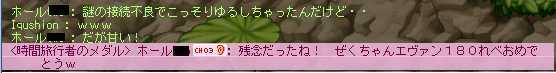 2012_0708_2124_1.jpg