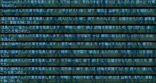 2012_0709_0125.jpg