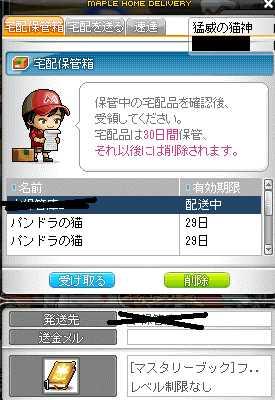 2012_0709_2122.jpg