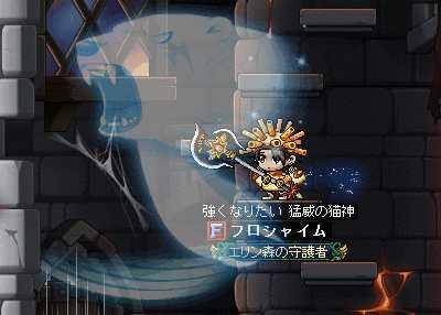 2012_0711_1624.jpg
