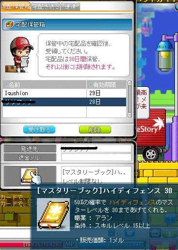 2012_0712_0129.jpg