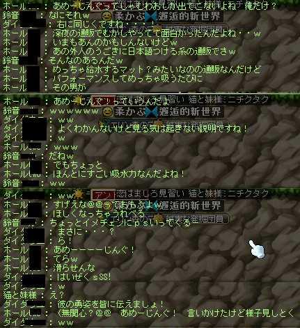 2012_0713_2013.jpg