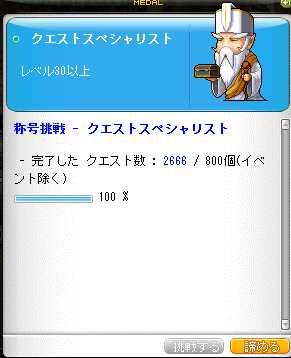 2012_0714_2233.jpg