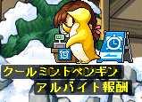 2012_0715_1751.jpg