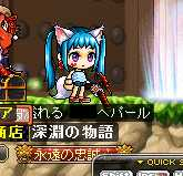 2012_0721_0044_1.jpg