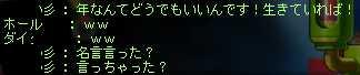 2012_0721_2225.jpg
