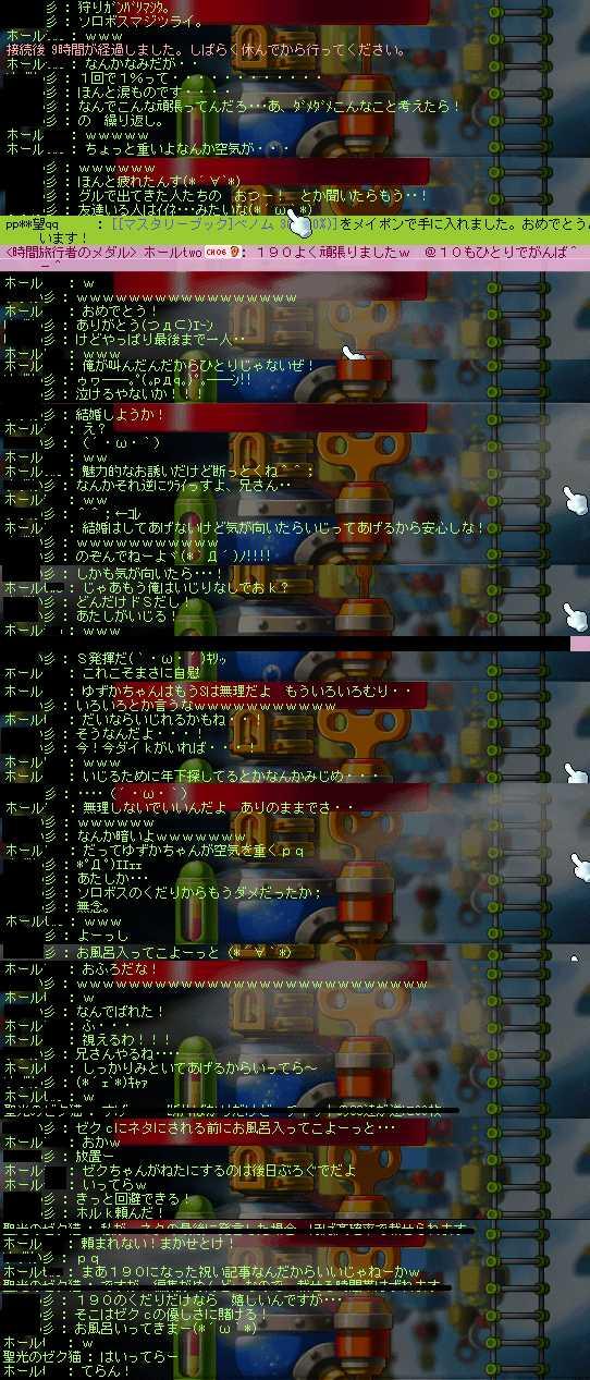 2012_0722_2337.jpg