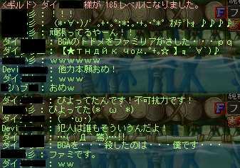 2012_0723_1551.jpg