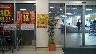 2013_11_28_16_04_49.jpg