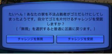 11_20121013230047.jpg