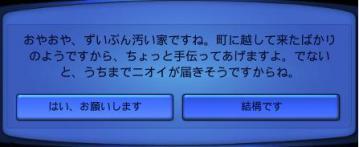 22_20121013230047.jpg