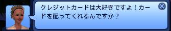 4_20121028193325.jpg