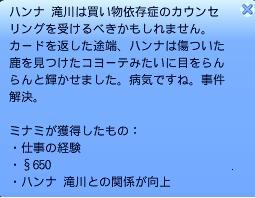 5_20121028200721.jpg