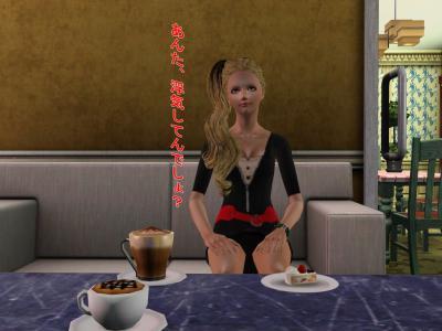 Screenshot-50_20121203211346.jpg