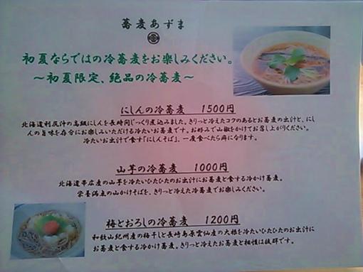 DSC_0039.jpg