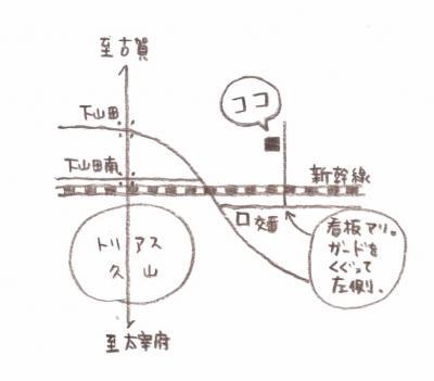 繧・k繧雁慍蝗ウ_convert_20110918153335