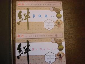 024_20120610231258.jpg