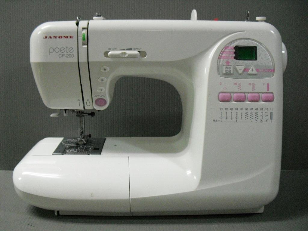 POETE CP-200-1