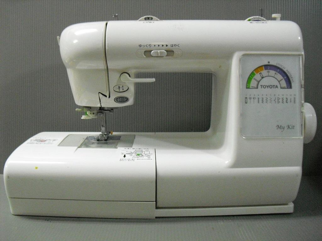 My Kit-1