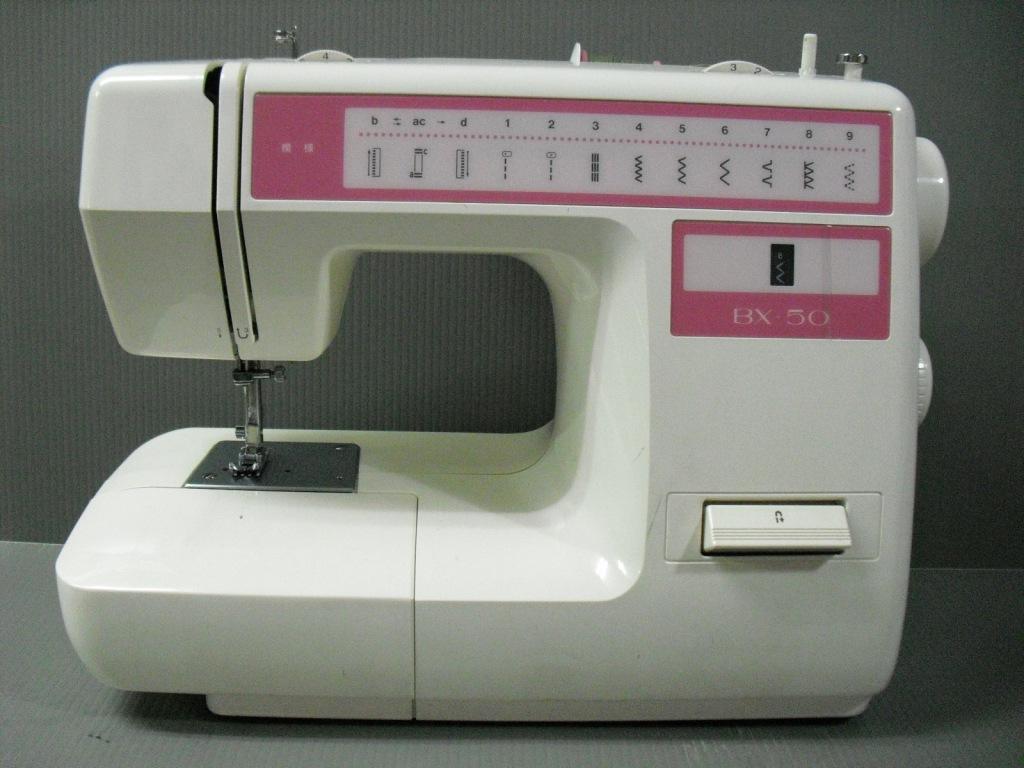 BX-50-1.jpg