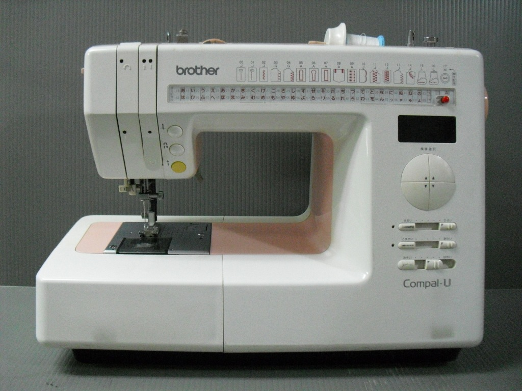 Compal-U-1_20110730194230.jpg