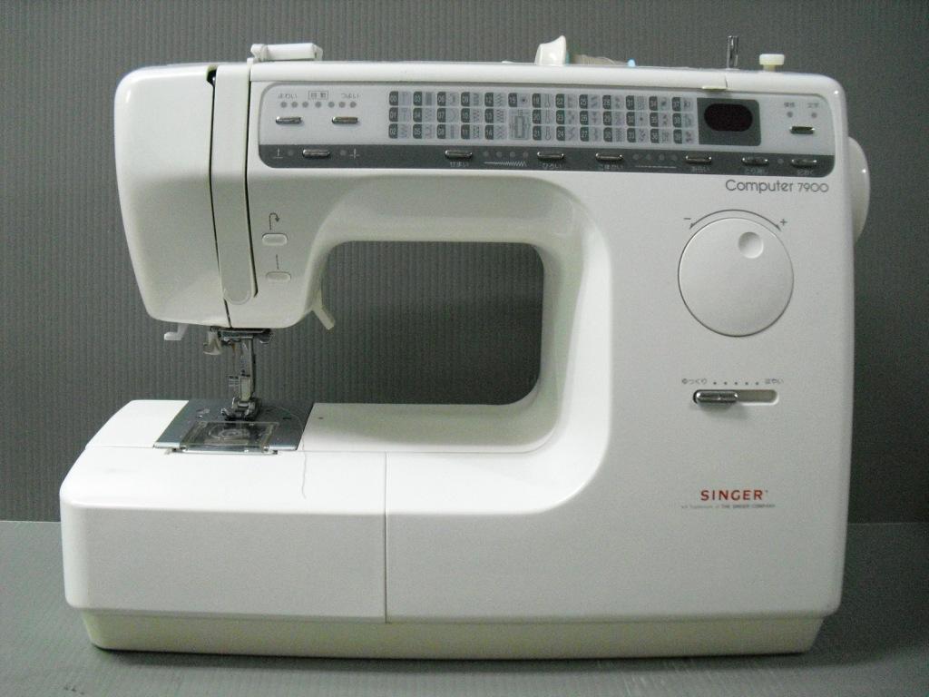 Computer7900-1_20110707194746.jpg