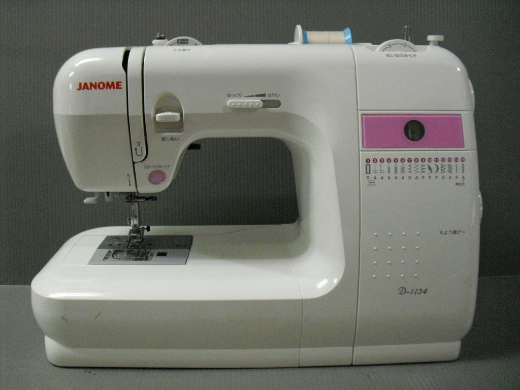D-1134-1.jpg