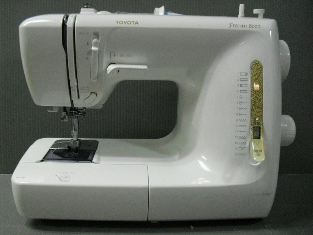 Freenu8000-1.jpg