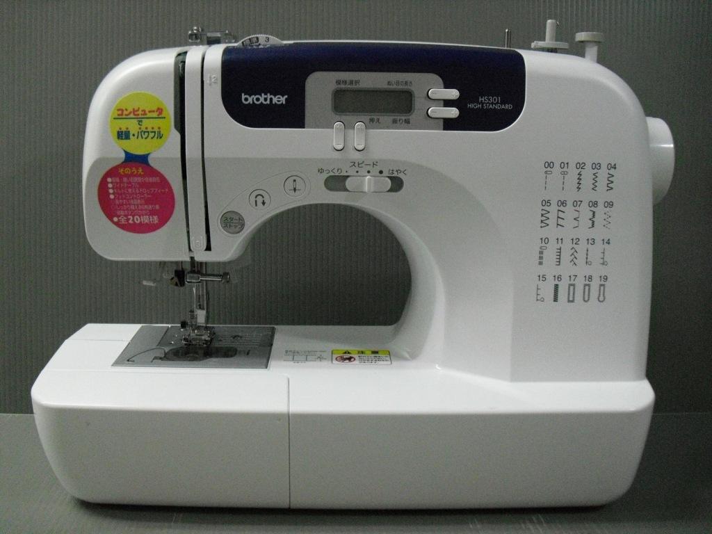 HS301-1.jpg