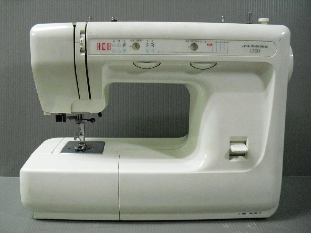 J-1300-1.jpg
