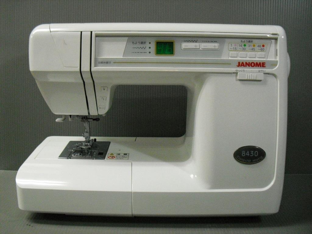 J8430-1.jpg