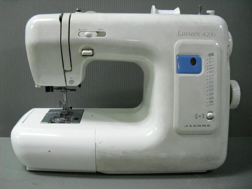 Lavieen4200-1.jpg