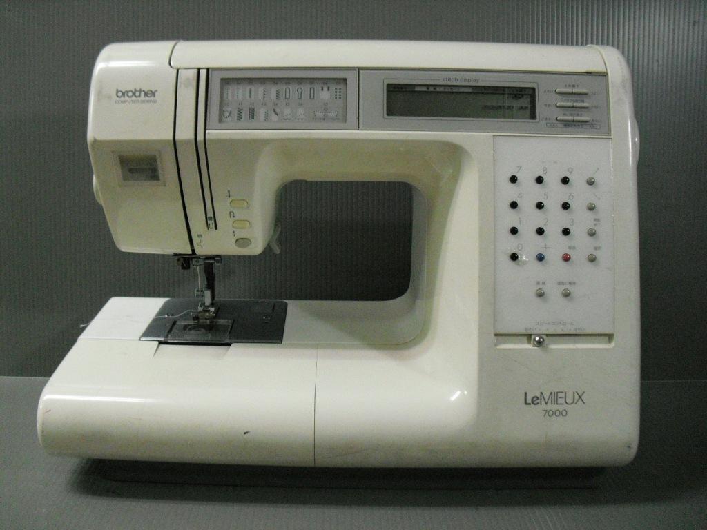 LeMIEUX7000-1_20110813174504.jpg