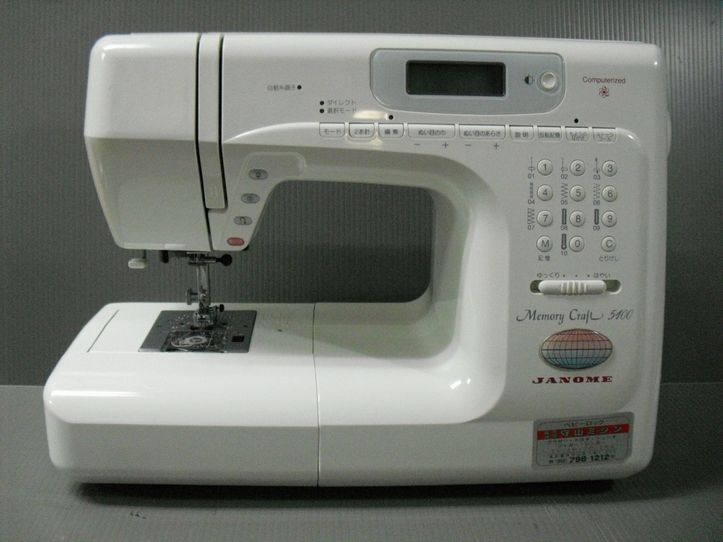 MemoryCraft5100-1.jpg