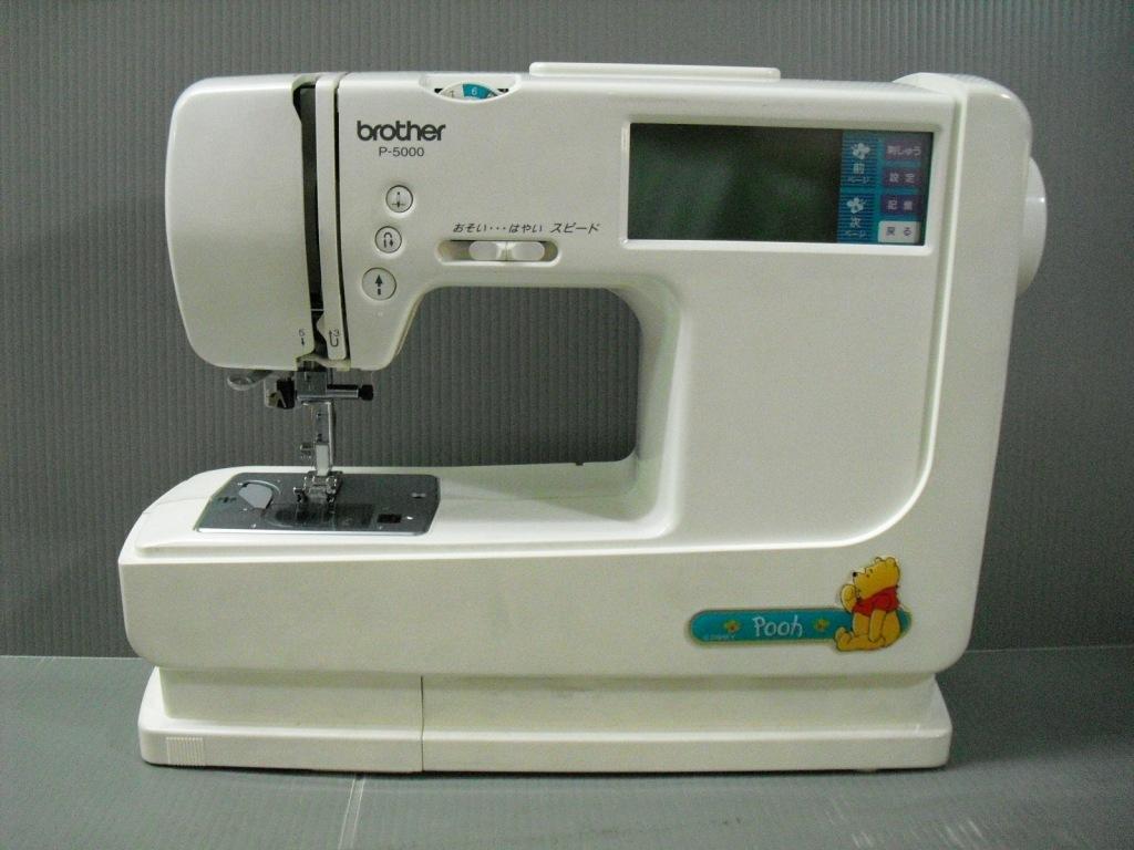 P-5000-1_20110913224505.jpg