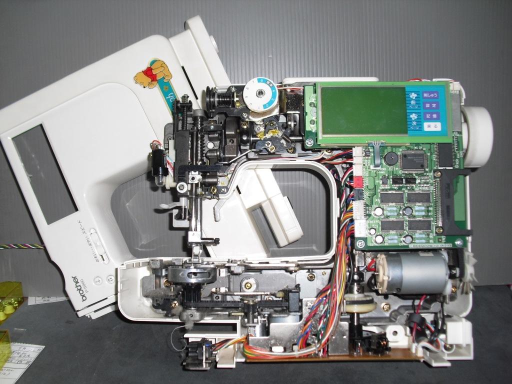 P-5000-2_20110913224504.jpg