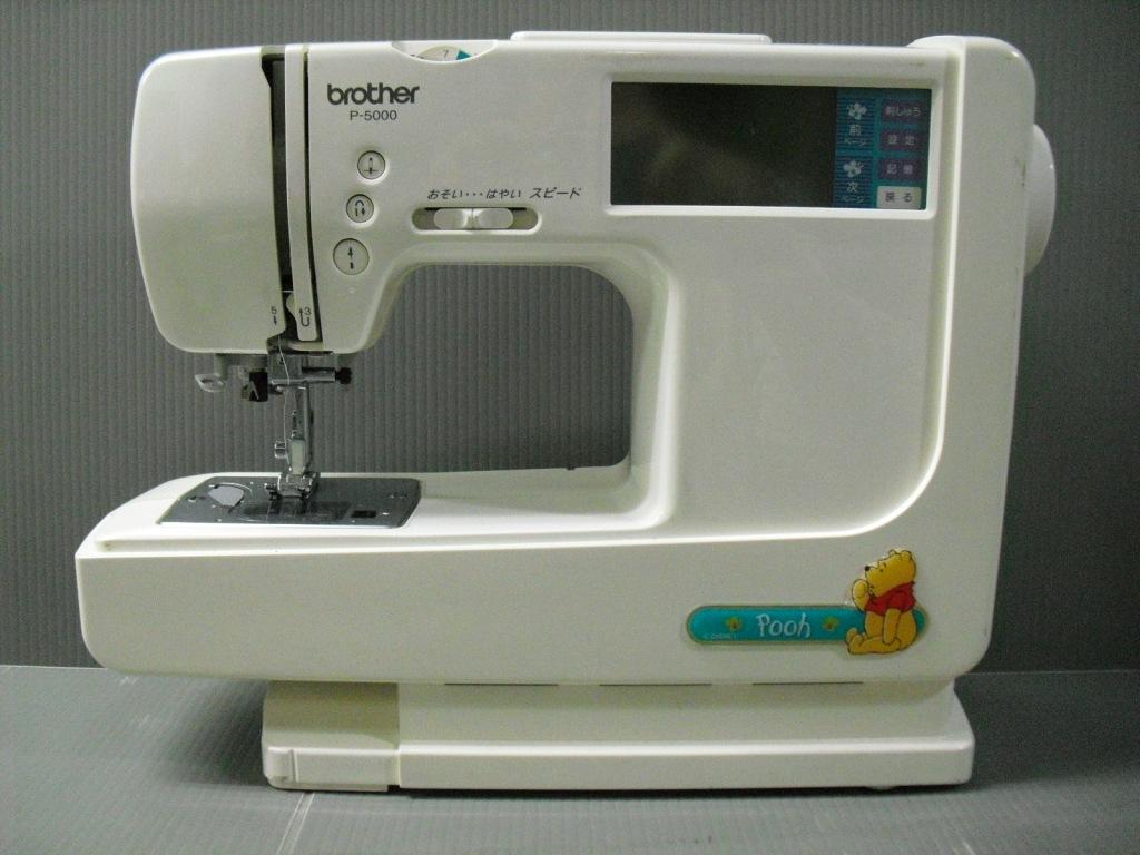 P5000-1.jpg