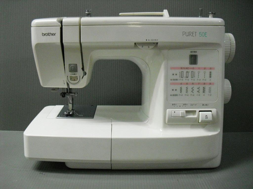 PURET50E-1.jpg