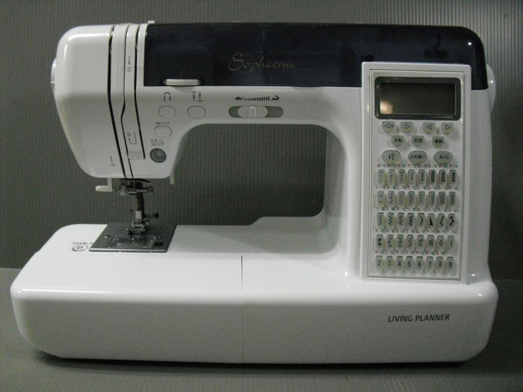 SCM2000-1.jpg