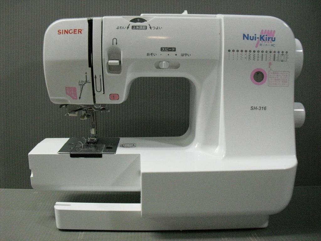 SH-316-1.jpg