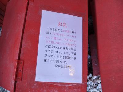 ホギホギ14_convert_20100705092502
