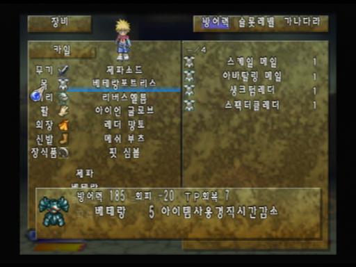 初期レベ序盤闘技場0000001