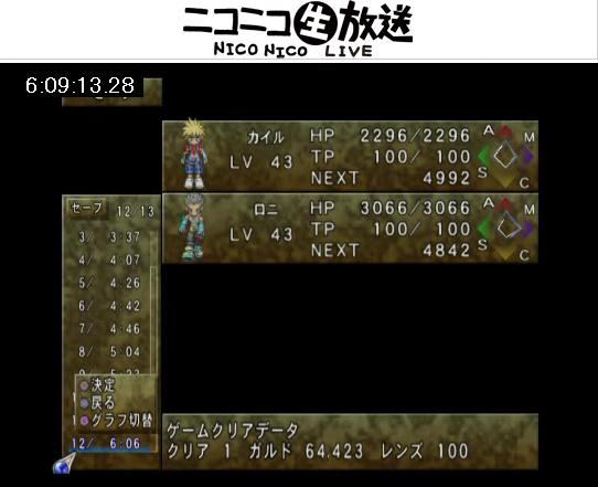 TOD2RTA2012_0303.jpg