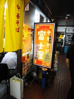 0107fujiya02.jpg