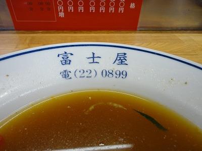 0107fujiya08.jpg