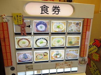 0107komurasaki03.jpg